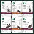 【コーヒー/スターバックス/ギフト】スターバックス/オリガミ/パーソナル/ドリップコーヒー/ギフト(SB-50E)【STARBUCKS/ORIGAMI/コーヒーセット/食品ギフト/