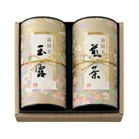 【お茶 玉露 ギフト】 静岡茶 詰合せ (FZ-50A) 【煎茶/詰め合わせ内祝い/お返しギフト】