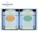 【紅茶 ギフト】ウェッジウッド 紅茶 リーフティーギフト WT-30A 【WEDGWOOD/ブランド/紅茶/ティーギフト/高級/おしゃれ/ギフトセット/詰合せギフト/ティータイムギフト/内祝い/お中元