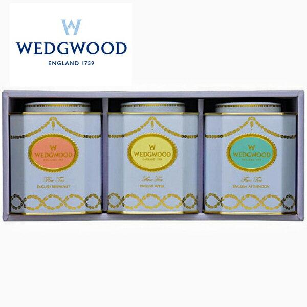 【紅茶 ギフト】ウェッジウッド リーフティー WT-50AN 【送料無料/お中元/お歳暮/WEDGWOOD/ブランド/紅茶/ティーセット/おしゃれ/ギフトセット/詰合せ/内祝い/お返し/ギフト】