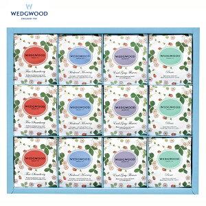 【紅茶 ギフト】ウェッジウッド ワイルドストロベリー ティーバッグ WSN-30TB【WEDGWOOD/ブランド/紅茶/ティーバッグ/詰合せ/ギフトセット/ブランド/ティーギフト/おしゃれ/お中元/お歳暮/内祝い
