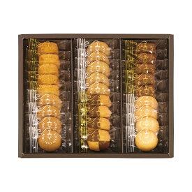 【クッキー ギフト】神戸浪漫 神戸トラッドクッキー(KTC-100)【洋菓子/焼菓子/スイーツギフト/お菓子】