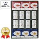 帝国ホテル スープグルメセット THS-100 【帝国ホテル スープ缶詰セット/スープセット/ディナーセット/ビーフシチュー…