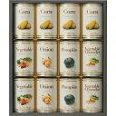 【ホテルスープ ギフト】ホテルニューオータニ スープ缶詰セット AOS-50 【スープセット/高級ホテルギフト/おしゃれ/ホテルスープ缶/お返しギフト/内祝い】