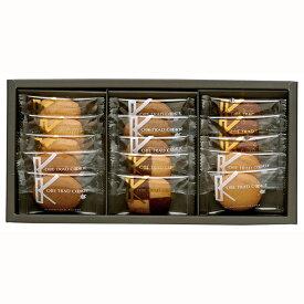 【クッキー ギフト】神戸浪漫 神戸トラッドクッキー KTC-50 【洋菓子/焼菓子/スイーツギフト/お菓子/ご挨拶/来場記念品/粗品/個包装】