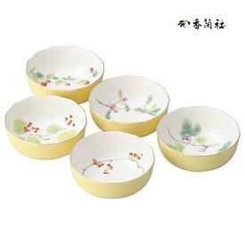 香蘭社 山だより 小鉢揃 木箱入 Y578-GYZ 【ブランド/和食器/日本製/小鉢セット/ギフト】