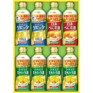 【サラダ油 ギフト】 日清 ヘルシーオイルバラエティギフト SPT-40 【サラダオイル/食用油/ヘルシーオイル/べに花オイル/ギフトセット】