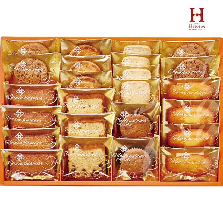 【お菓子 ギフト】ひととえ Hitotoe スイーツファクトリー24号 SFA-25【ダンケ/Danke/中島大祥堂/お菓子/スイーツ/ケーキ/クッキー/詰め合わせ/お中元/お歳暮】