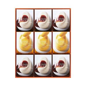 ひととえ Hitotoe とろけるプリン カスタード&マンゴー9号 TPA-20【Danke/ひととえ/ギフト/とろけるプリン/カスタードプリン/マンゴープリン/スイーツ/お菓子/洋菓子/詰め合わせ/内祝い/お中元/お