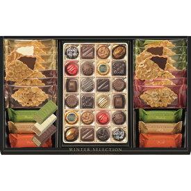 【スイーツ ギフト】モロゾフ ウインターセレクション MO-1438【チョコレート/お菓子/焼菓子/詰め合わせ/内祝い/お歳暮/お返し】