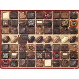【チョコレート ギフト】モロゾフ フェイバリット MO-0106【スイーツ/お菓子/詰め合わせ/内祝い/お歳暮/お返し】