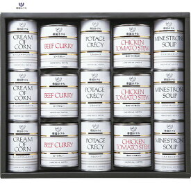 帝国ホテル スープ調理缶詰詰合せ IMT-100SD【帝国ホテル ビーフカレー スープ缶詰セット/ギフト/お中元/お歳暮/内祝い/結婚内祝い/出産内祝い/快気内祝い/快気祝い/お返し】