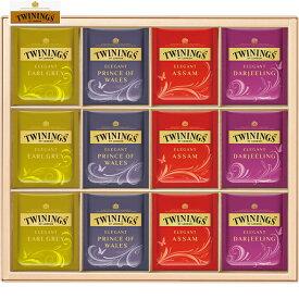 【紅茶 ギフト】 トワイニング アルミティーバッグ詰合せ TWE-30 72袋 【ティーバッグ/お中元/お歳暮/内祝い/お返し/ギフト/出産祝い/出産内祝い/結婚祝い/結婚内祝い/贈答用】