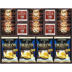 ドリップコーヒー&クッキー&紅茶アソートギフト KC-40 【高級ティータイムギフト/スイーツ/コーヒー/紅茶セット】