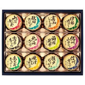 【佃煮 ギフト 瓶詰め】 磯じまん 日本全国うまいものめぐり(新里-50A)【グルメ/食卓ギフト/佃煮詰合せ/ギフト/お返しギフト/内祝い】