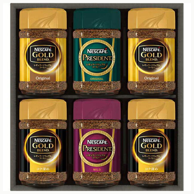 【コーヒー ギフト】 ネスカフェ プレミアムレギュラーソリュブルコーヒーギフト N45-SOA【NESCAFE/新製法/インスタント/コーヒーセット】
