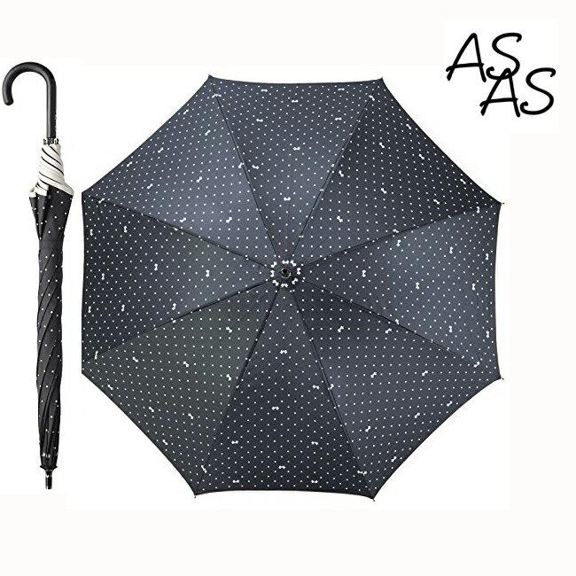 アズアズ ASAS 晴雨兼用パラソル 712122【レディース長傘/ブランド/ギフト】