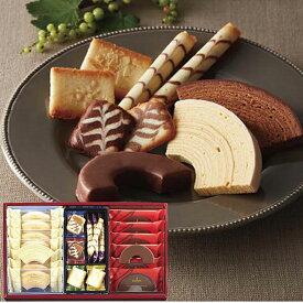 【スイーツ ギフト】ユーハイム ギフトセット (SLL-30)【お菓子/バウムクーヘン/詰め合わせ/内祝い/お歳暮/お返し】