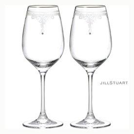 ジルスチュアート JILLSTUART ペアワイングラス(GW4132-63393A)【ペアワイン/カリクリスタル/ナルミ/プレート/ブランド/洋食器/テーブルウェア/おしゃれ/結婚祝い/お誕生日/プレゼント/母の日/ギフト】