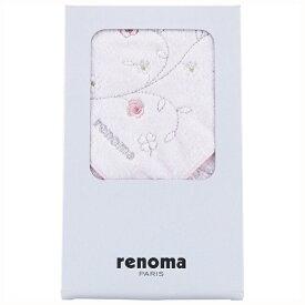 Renoma レノマ 婦人タオルハンカチ REL0558 【レディース ミニタオル/ブランド ギフト】
