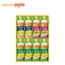 日清オイルバラエティギフトセット(OP-40) 【日清/NISSHIN/オイル/サラダ油/ギフト/ヘルシー/コレステロールゼロ/…
