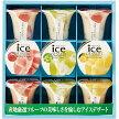 ダンケ/凍らせて食べるアイスデザート/9号★Danke/グルメ/スイーツ/アイス/ギフト★