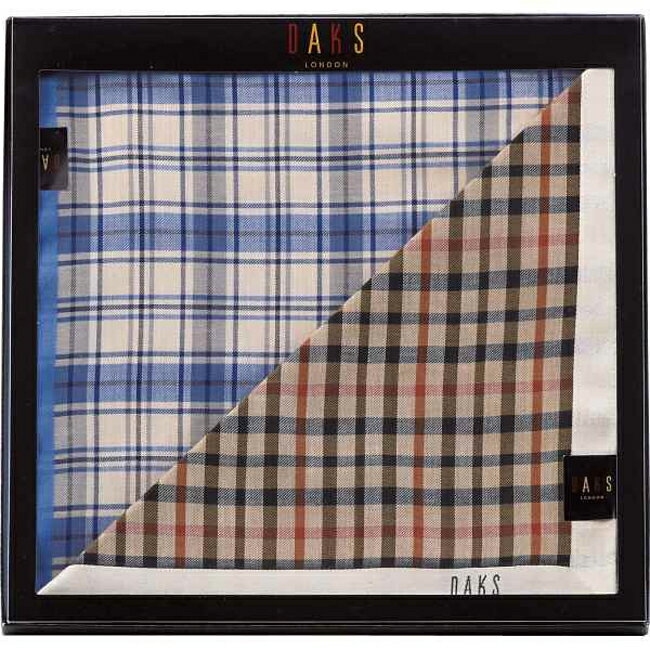 ダックス DAKS 紳士ハンカチ2枚セット (15362009A) 【メンズ/ハンカチ/人気/内祝い/出産内祝い/結婚内祝い/ギフト/お返し】