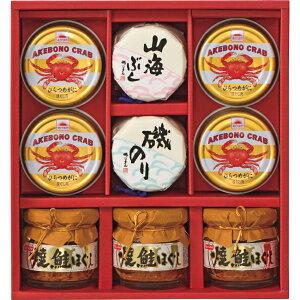 【海の幸 ギフト】 瓶詰・缶詰セット SK-50R 【かに缶/磯のり/焼さけほぐし瓶/山海ぶし/佃煮/カニ缶/詰め合わせ】