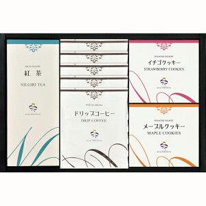 横浜ロイヤルパークホテル ギフトセット RPH-BE 【ドリップコーヒー/洋菓子/クッキー/紅茶スイーツ/ギフト】