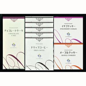 横浜ロイヤルパークホテル ギフトセット RPH-CO 【ドリップコーヒー/チョコレートケーキ/洋菓子/クッキー/スイーツ/ギフト】