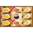 カゴメ だしまで野菜のポタージュギフト(DP-30) 【レトルト/スープ/ギフトセット/詰合せ/内祝い/新築祝/出産内祝/快…