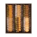 ★【クッキー ギフト】神戸浪漫 神戸トラッドクッキー KTC-150 【洋菓子/焼菓子/スイーツギフト/個包装/お菓子】