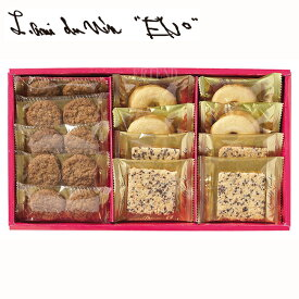 東京神宮前 ラミ・デュ・ヴァン・エノ 焼き菓子詰合せ REL-10 【洋菓子/スイーツ/クッキー/有名店/ギフト】