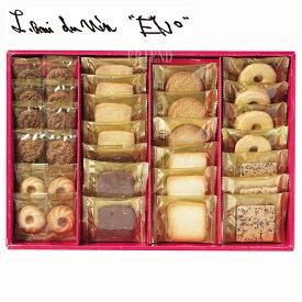 東京神宮前 ラミ・デュ・ヴァン・エノ 焼き菓子詰合せ REL-25 【洋菓子/スイーツ/クッキー/有名店/ギフト】