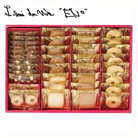 東京神宮前 ラミ・デュ・ヴァン・エノ 焼き菓子詰合せ REL-30 【洋菓子/スイーツ/クッキー/名店/ギフト】