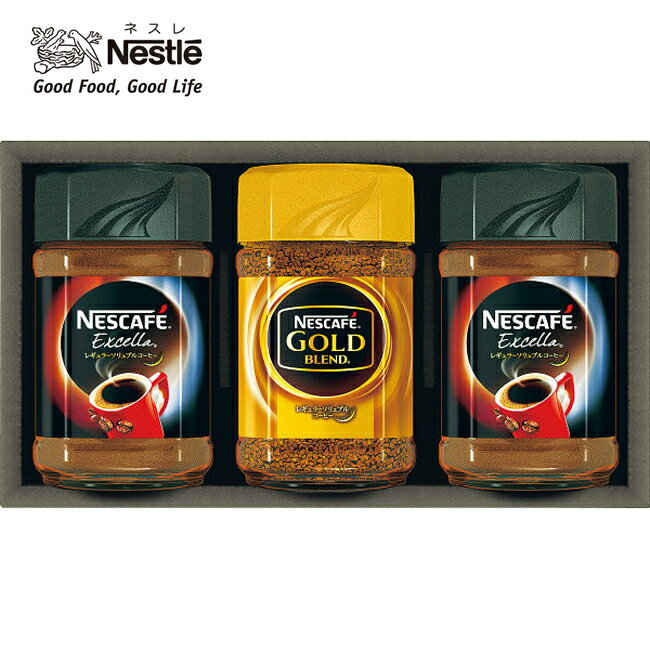 【インスタントコーヒー ギフト】ネスカフェ レギュラーソリュブルコーヒーギフトセット N20-YN 【NESCAFE/ネスレ/新製法/インスタント/コーヒーセット】