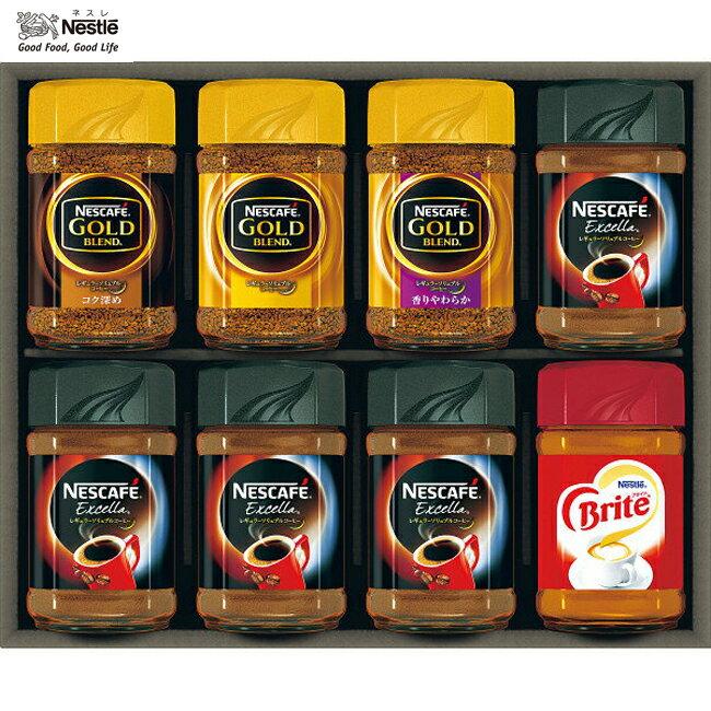 【インスタントコーヒー ギフト】ネスカフェ レギュラーソリュブルコーヒーギフトセット N50-YN 【NESCAFE/ネスレ/新製法/インスタント/ゴールドブレンド/コーヒーセット】