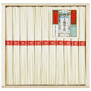 手延素麺 揖保の糸 上級品 (赤帯) OP-15 木箱入【高級/手延べそうめん/いぼのいと/ソーメン/ギフト】