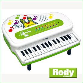 ロディ Rody ミニグランドピアノ おもちゃ 3589 【ギフト/ベビー/キッズ/キャラクター/楽器/知育玩具/キッズ/出産祝い/子供/女の子/かわいい/プレゼント/贈り物】