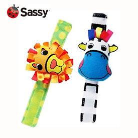 Sassy (サッシー) リストラトル 2コセット ライオン&ゼブラ TYSA86703 【ベビー用品・おもちゃ・ガラガラ・ラトル】