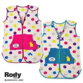 Rody ロディ キッズスリーパー (マイクロファイバー) (キャラクター/西川/おくるみ/パジャマ/ベスト)【お誕生日/キッズ/出産祝い/子供/男の子/女の子/かわいい/プレゼント/贈り物】