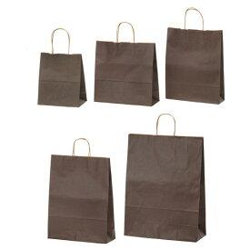 お手渡し用 『紙袋』 あらゆるシーンで活躍する無地紙袋。