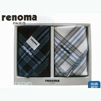 レノマ renoma 紳士ハンカチ2枚セット REG10200 【メンズ/ブランド/ハンカチ/2P/ギフト/男性/おしゃれ/御礼/御挨拶/お餞別/プレゼント】