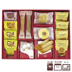 FLO PRESTIGE PARIS 焼き菓子ギフトセット F-30【タルトレット/バームクーヘン/フルーツケーキ/詰合せ/焼き菓子/ギフトセット】