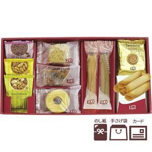 FLO PRESTIGE PARIS 焼き菓子ギフトセット F-25【タルトレット/バームクーヘン/フルーツケーキ/詰合せ/焼き菓子/ギフトセット】