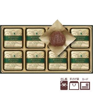 メリーチョコレート マロングラッセ(MG-N)【お菓子/スイーツ/マロン/栗/ブランド/人気/詰め合わせ/内祝い/お歳暮/お返し】