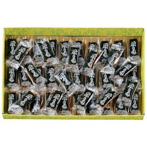 【カスタムギフト】おかきアソートパック(MK-A)【おかき/和菓子/煎餅/せんべい/あられ/海苔巻き/のり/おやつ】