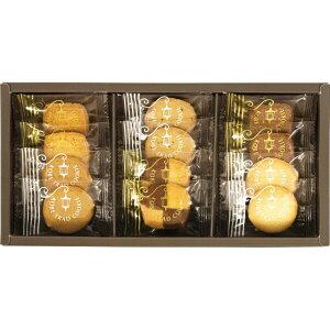 【クッキー ギフト】神戸浪漫 神戸トラッドクッキー TC-5 【洋菓子/焼菓子/スイーツギフト/お菓子/ご挨拶/来場記念品/粗品/個包装】