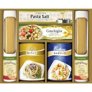 BUONO TAVOLA 化学調味料無添加ソースで食べる スパゲティセット HRSP-25 【パスタ&生パスタ/ギフト/洋食/イタリア/内祝い/お返しギフト/出産内祝い/結婚内祝い/新築内祝い/贈答用/プレゼント/