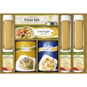 BUONO TAVOLA 化学調味料無添加ソースで食べる スパゲティセット HRSP-30【パスタ&生パスタ/ギフト/洋食/イタリア/内祝い/お返しギフト/出産内祝い/結婚内祝い/新築内祝い/贈答用/プレゼント/引